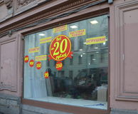 Ekonomisk kris i Ryssland Arkivbild