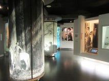Ekranowy muzeum w Sony centrum Berlin Obraz Royalty Free
