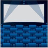 Ekranowy teatr Zdjęcia Stock