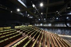 Eksperymentalny teatr obraz royalty free
