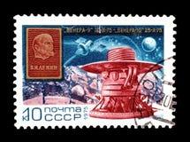 Eksploracja przestrzeni kosmicznej na znaczkach pocztowych obraz stock
