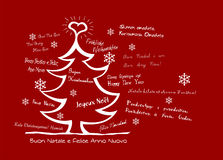 El árbol whishes Foto de archivo libre de regalías