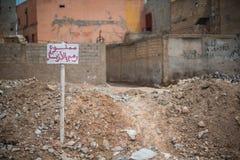 El área de la ciudad degradaded en Agadir, Marruecos, África Imágenes de archivo libres de regalías