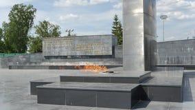 El área del parque de Gorki en la llama eterna El monumento del soldado desconocido kazan Fotos de archivo