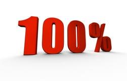 el 100% Foto de archivo libre de regalías