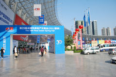 El 39.o resorte de las propiedades inmobiliarias justo en Chengdu Fotos de archivo