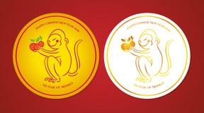 El año de insignias del mono Foto de archivo libre de regalías