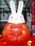El año del conejo Imagenes de archivo