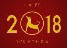 El año del perro 2018 Imágenes de archivo libres de regalías