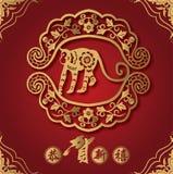 El Año Nuevo chino Fotos de archivo libres de regalías