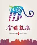 El Año Nuevo chino Fotos de archivo