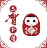 El Año Nuevo chino Foto de archivo libre de regalías