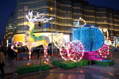 El Año Nuevo chino del mono puso delante de la alameda de compras de lujo en Pekín Fotografía de archivo