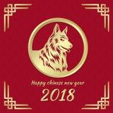El Año Nuevo chino feliz 2018 con el zodiaco del perro del oro firma adentro el círculo en el fondo rojo y el vector de la esquin stock de ilustración