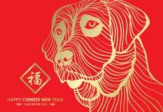 El Año Nuevo chino feliz y el año de tarjeta del perro con la línea del extracto del perro del oro en palabra china del fondo del stock de ilustración