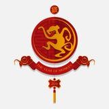 El Año Nuevo chino, papel del mono cortó el arte, sello del oro con la frontera china del arte