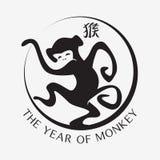 El Año Nuevo chino, papel del mono cortó el sello del arte, del negro y del whi con el artr chino