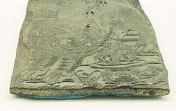 El Año Nuevo chino representa la placa tallada de madera Foto de archivo libre de regalías