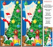 El Año Nuevo o la Navidad encuentra el rompecabezas de la imagen de las diferencias ilustración del vector