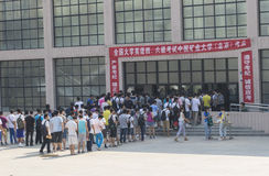 El acceso de la prueba inglesa en China fotografía de archivo libre de regalías