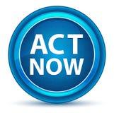 El acto ahora calcula visualmente el botón redondo azul libre illustration