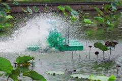 El aerador superficial de poca velocidad del chaipattana Imagen de archivo libre de regalías