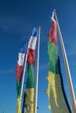 El agitar coloreado de las banderas Imágenes de archivo libres de regalías