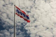 El agitar tailandés de la bandera Fotos de archivo libres de regalías