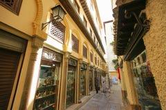 El Albayzín in Granada, Spain. Royalty Free Stock Photos