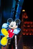 El almacén de Disney mide el tiempo de Sq. New York City Imagen de archivo