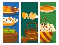 El almuerzo delicioso de China de la comida de la cena de Asia de la cocina de la tradición del plato chino de la comida cocinó e Imagen de archivo libre de regalías