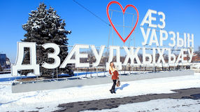 El amor Vladikavkaz de la inscripción I Fotografía de archivo