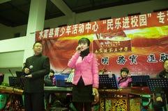 El anfitrión del concierto Fotos de archivo libres de regalías