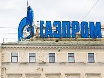 El anuncio de Gazprom Foto de archivo libre de regalías
