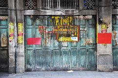 El anuncio del vintage empapela la goma en la pared en Chinatown, prohibición Foto de archivo libre de regalías