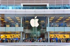El Apple Store en Hong-Kong Fotos de archivo libres de regalías