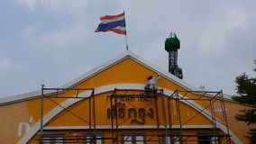 El archivo tailandés de la película renueva Foto de archivo