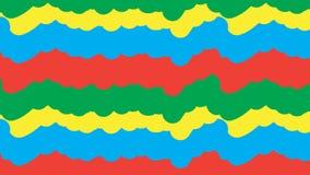 El arco iris simple se nubla el modelo ilustración del vector