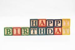 El arreglo de letras forma la palabra, VERSIÓN 12 Foto de archivo libre de regalías