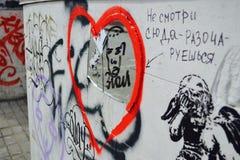 El arte de la calle es life2 Foto de archivo libre de regalías