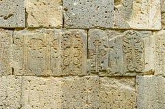 El arte religioso medieval en Armenia imagen de archivo libre de regalías