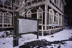 El aspecto del hotel viejo de Mikasa fotografía de archivo libre de regalías