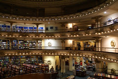 El Ateneo Grand Splendid Royalty Free Stock Images