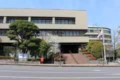 El ayuntamiento de Beppu durante d3ia reservado imagen de archivo libre de regalías