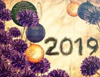 El azul del milagro del Año Nuevo florece el ramo precioso fotos de archivo libres de regalías