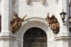 El bajorrelieve del templo de Cristo el salvador en Moscú Imagenes de archivo
