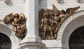 El bajorrelieve del templo de Cristo el salvador en Moscú Imagen de archivo libre de regalías