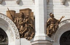 El bajorrelieve del templo de Cristo el salvador en Moscú Imágenes de archivo libres de regalías