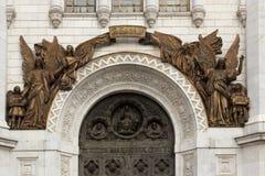 El bajorrelieve del templo de Cristo el salvador en Moscú Foto de archivo libre de regalías