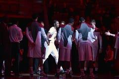 2014 el baloncesto de los hombres del NCAA - TEMPLO contra LIU Imagen de archivo